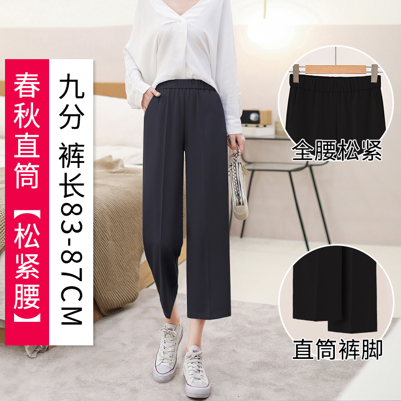 Micro Wide Pants Spring And Autumn Gray [upgrade]