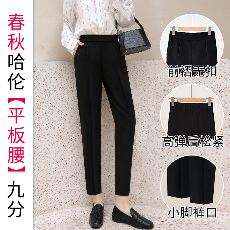 Buttonless Harem Pants Spring And Autumn [quality]