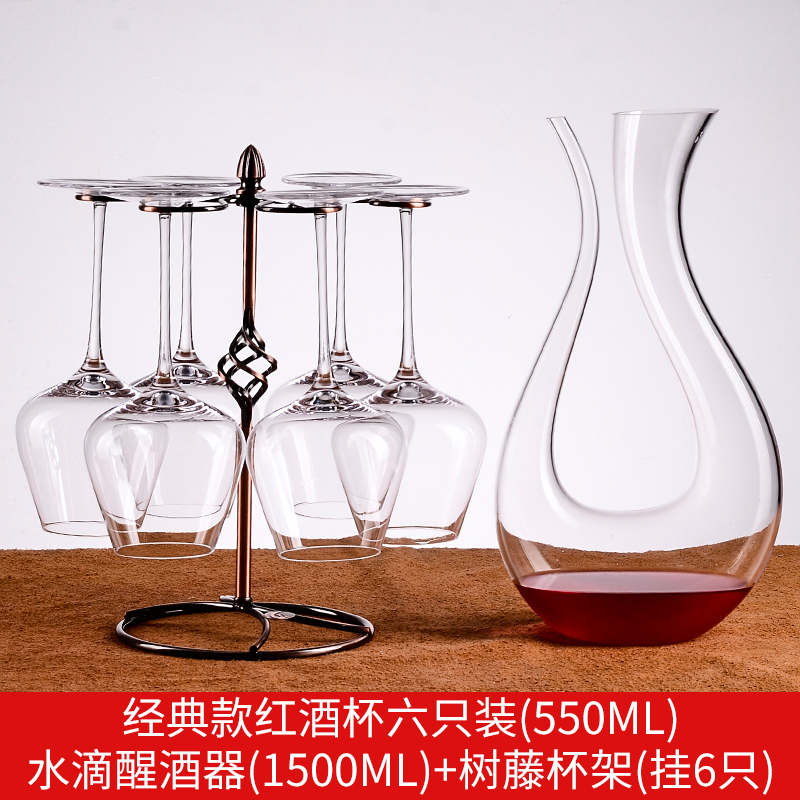Water Drop Decanter + Red Wine Glass Six + Cup Holder