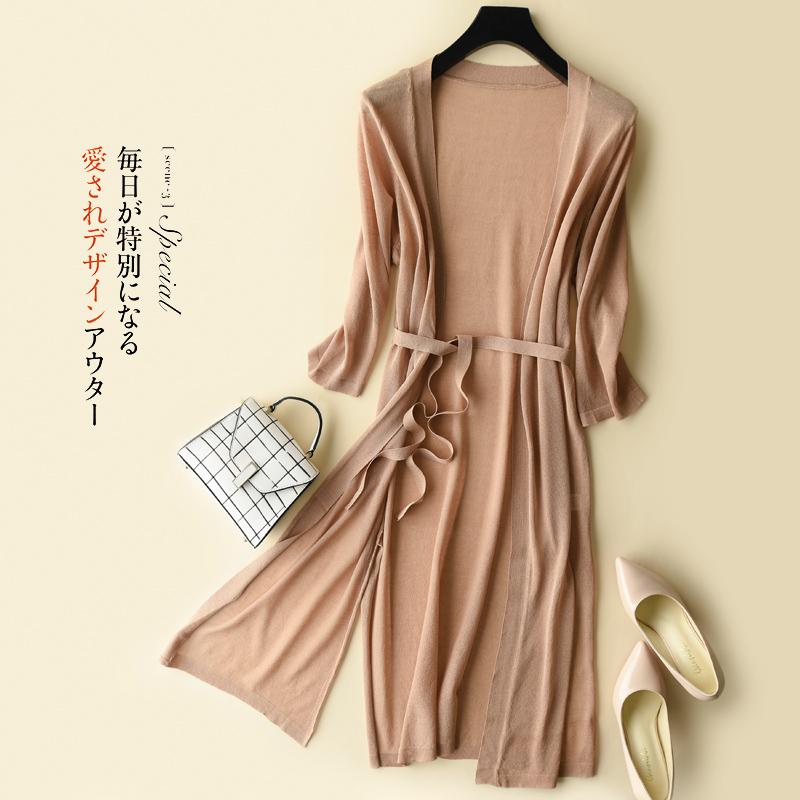 夏季冰丝针织长款薄外套凉爽防晒衫气质长裙空调衫外搭七分袖披肩