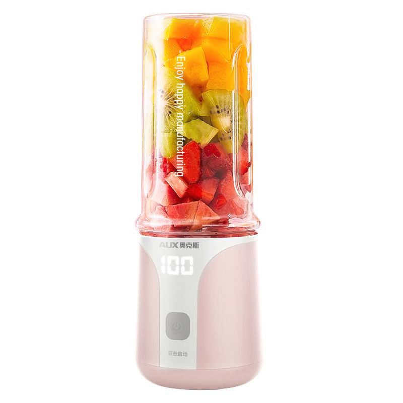 奥克斯便携式电动榨汁机迷你家用充电小型口袋打炸水果汁机榨汁杯_领取20元天猫超市优惠券