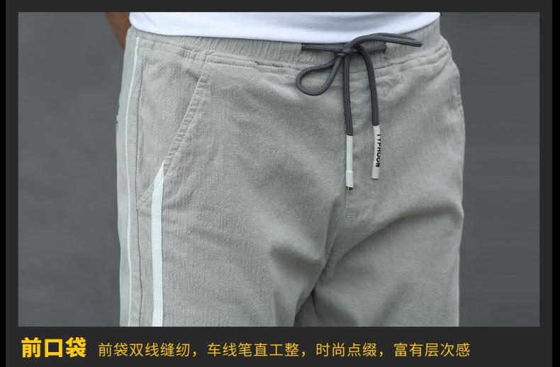 夏季运动裤男学生男士休閒裤宽鬆直筒青少年裤子男韩版潮流夏薄款详细照片