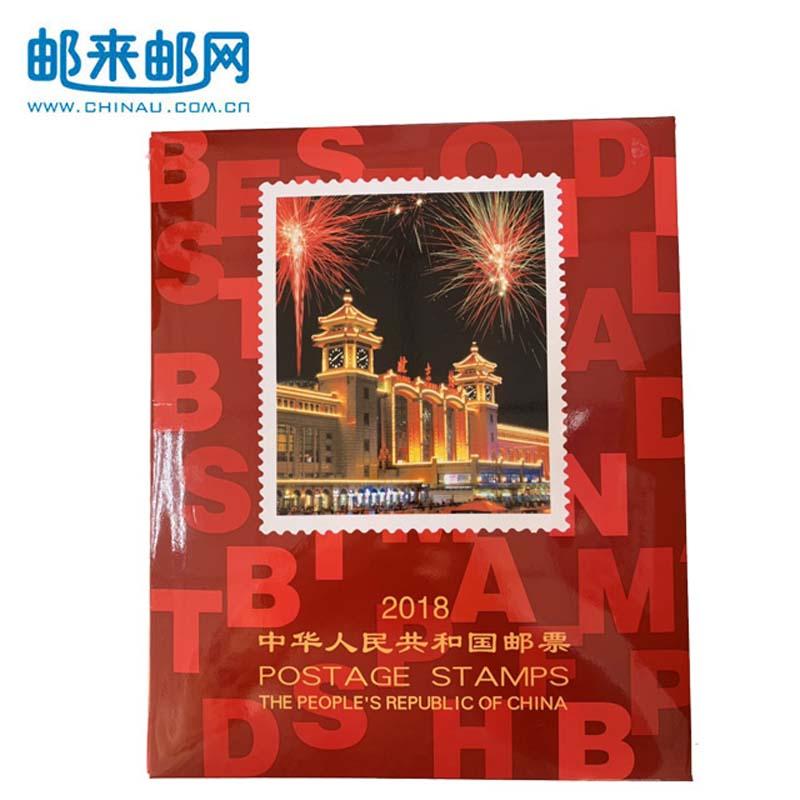 邮来邮网中国邮票年册北方v邮票年册1999至2018年邮票公司北方册