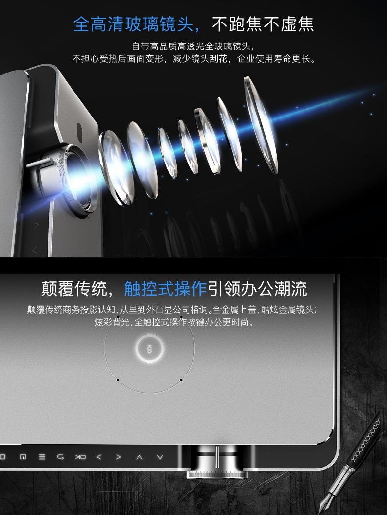 坚果投影仪D6_H 钉钉智能企业办公投影仪会议商务培训投影仪机(图13)