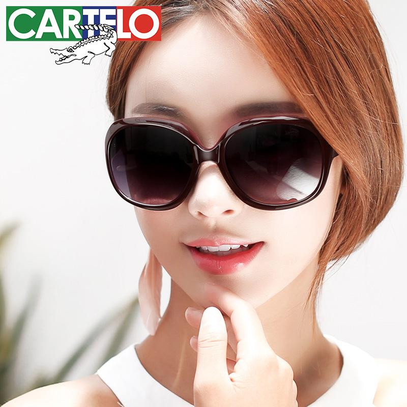 【卡帝乐鳄鱼】女士防紫外线偏光墨镜太阳镜
