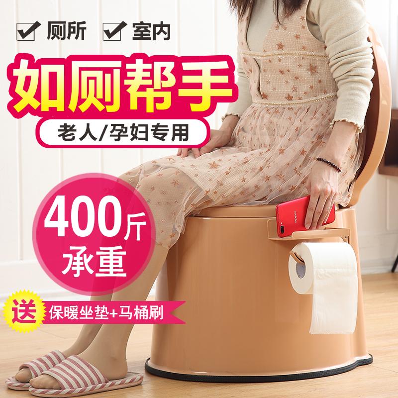 Мобильный туалет, беременная женщина, туалет, пожилые люди утепленный 痰盂 портативный домашний туалет для туалета с мочой для мочи