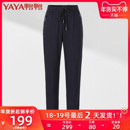 鸭鸭 男装加厚修身款 外穿羽绒裤 90%充绒量 169元过年价