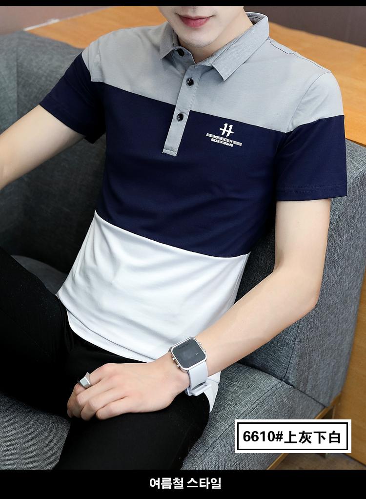 短袖青年纯棉翻领衬衫领修身衫潮流韩版桖男有领夏季有领恤详细照片