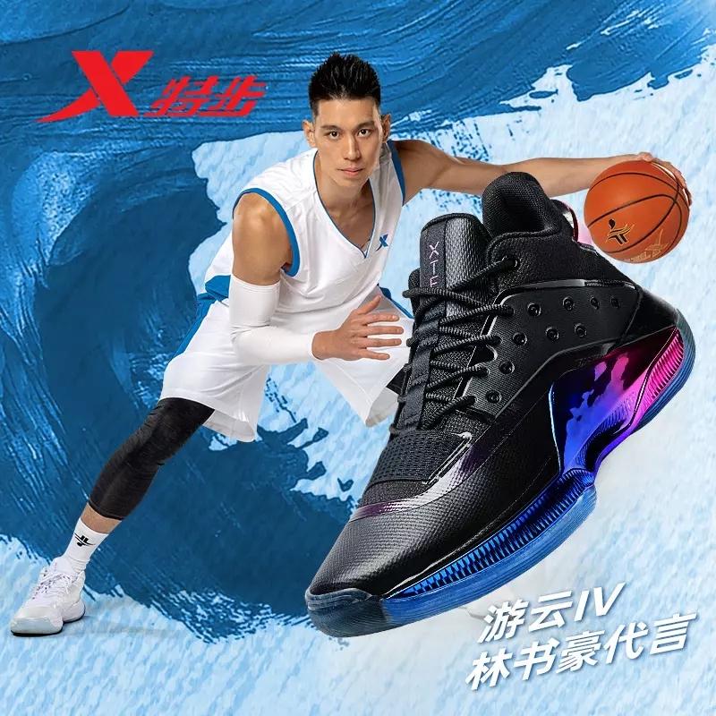 Bạn Yun thế hệ thứ 4 Jeremy Lin cùng một đoạn Giày bóng rổ Xtep 2019 mùa đông giày nam cao cấp mới 981419121233 - Giày bóng rổ