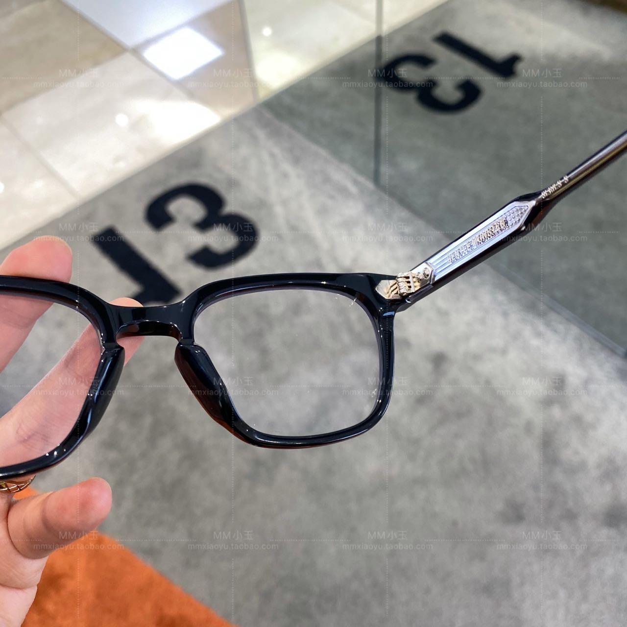 木林森【KUBO】 GM GENTLE MONSTER素顏神器透明鏡架眼鏡框朱一龍