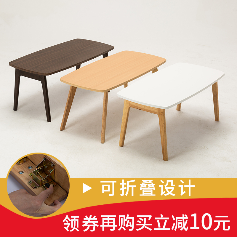 Solid Wood Coffee Table Folding Modern Creative Minimalist Dining Table  Dual Use Living Room Coffee