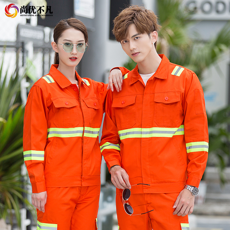 Long-sleeved work clothes set men's dirt-resistant workwear labor protection highway custom cleaner Spring and Autumn sanitation work clothes.