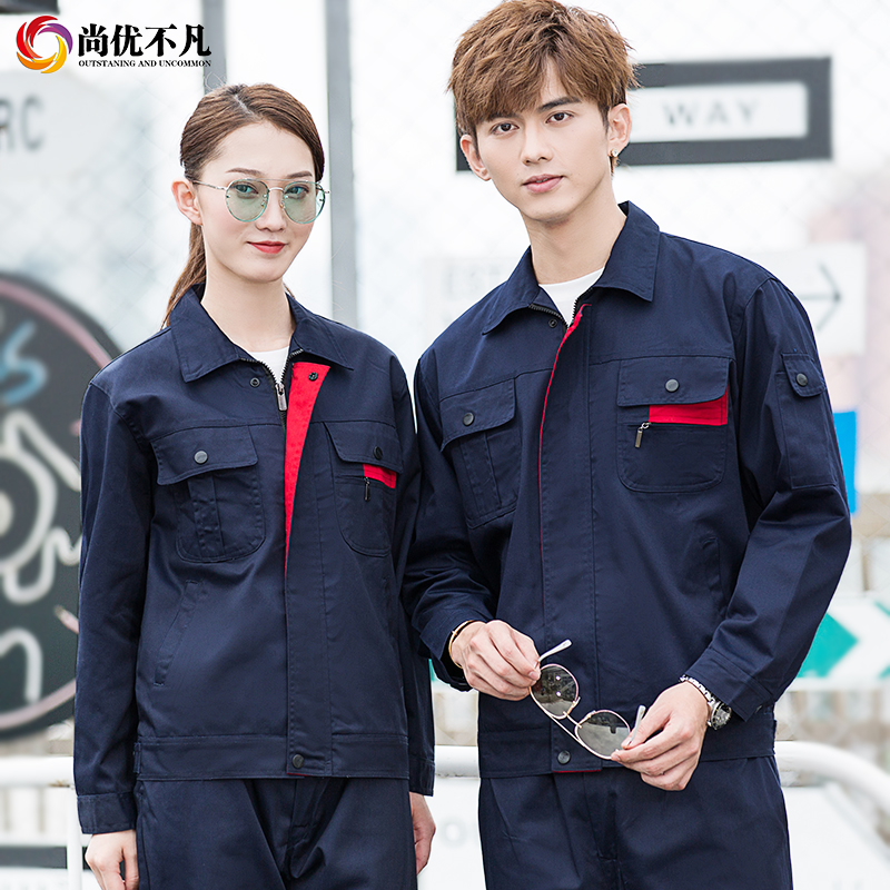 Long sleeve overalls suit men's shirt cotton tooling wear protective clothing welding factory work clothes