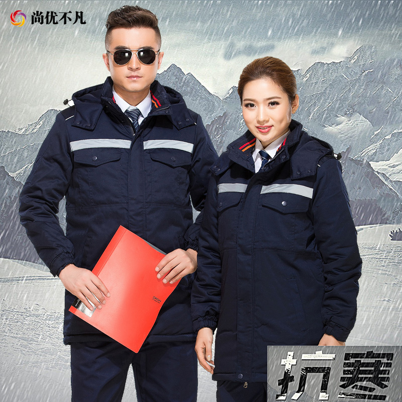 Shang excellent extraordinary winter cotton clothing overalls male cold-proof clothing protective clothing padded cotton coat custom workshop factory clothing