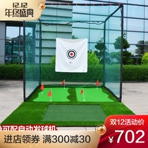 Practice network professional strike cage swing practice device Green set