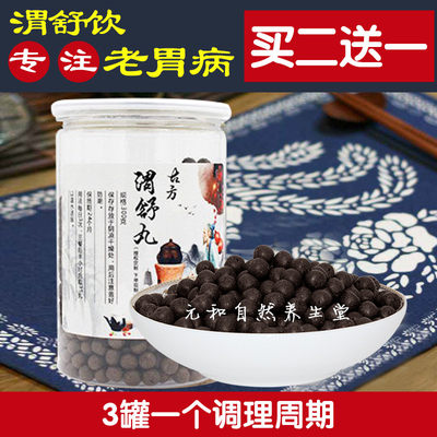 Chronic Gastritis Conditioning Tea A Chinese Medicine Recipe for the Treatment of Superficial Gastritis and Bile Reflux. Gastritis and Gastric Ulcer Nemesis