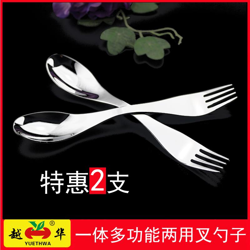 Bộ đồ ăn bằng thép không gỉ 304 muỗng đa chức năng muỗng và nĩa tích hợp sử dụng kép sáng tạo dễ thương và bộ nĩa thức ăn phương Tây - Đồ ăn tối