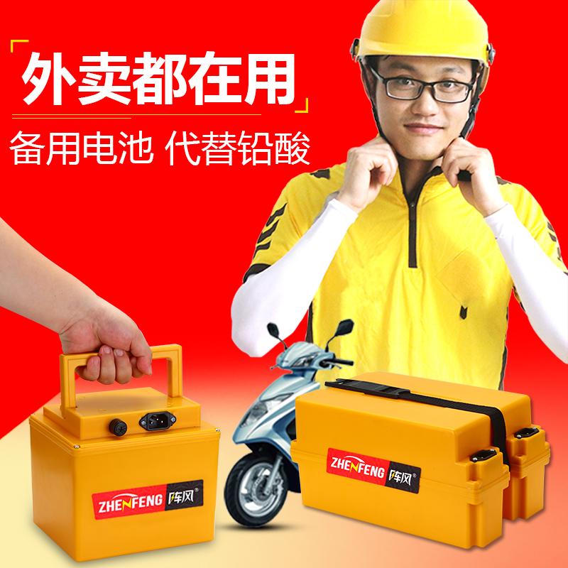 電動車鋰電池60V20ah外賣72v32Ah三輪車電摩48V15Ah磷酸鐵鋰電瓶