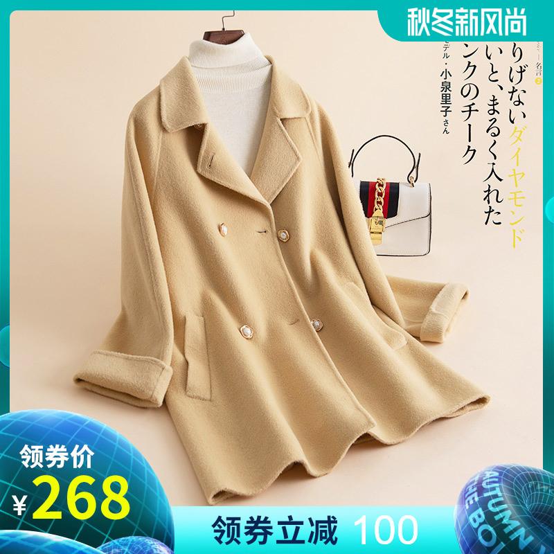 反季2019秋冬季双面呢大衣女中长款韩版小个子高端羊毛呢子外套潮