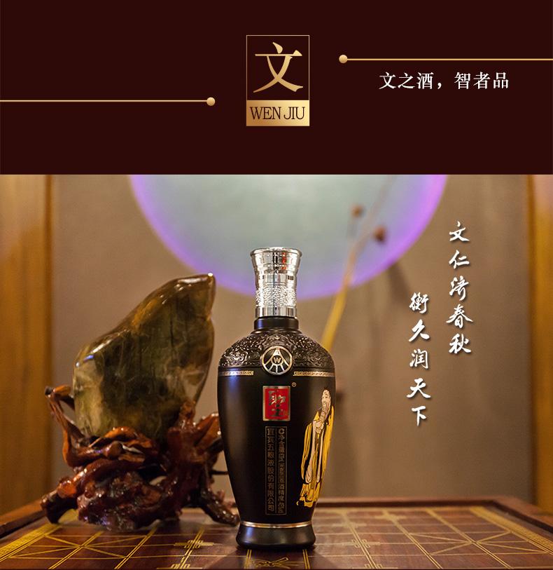 文武聖酒_09.jpg