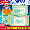 Bi c baby wipes newborn baby fart wet wipes child care hand-specific 80 pumping 5 packs 100 wholesale with cover