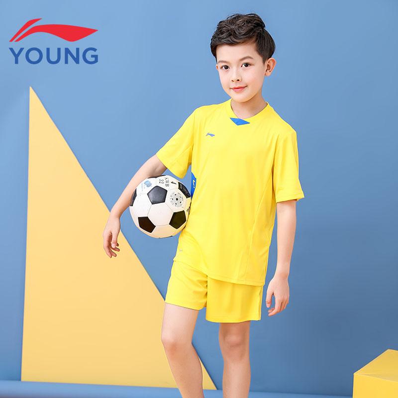 李宁 足球系列 儿童比赛套装 天猫优惠券折后¥49包邮(¥99-50) 110~160码多色可选