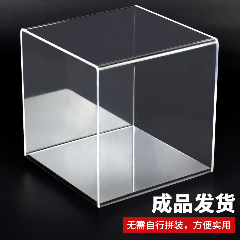 ONE-PIECE FINISHED BOX 32*18*32CM (THICKNESS 3MM, NO NEED TO SPLICING)