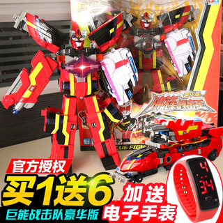 Titan Strike Team Super Rescue Unit Charge Strike King Burst Xuantian Deformation Robot Deluxe Edition Combination Toy