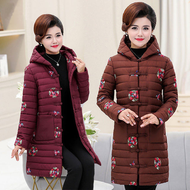Middle-aged and elderly women's winter fashion new cotton clothing