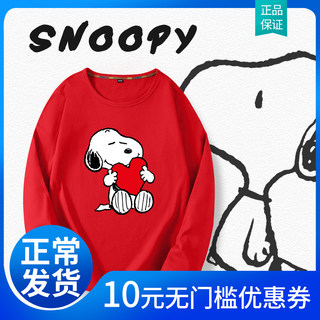 Snoopy Boys Long Sleeve T-Shirt Cotton 2020 Spring Big Kids Bottoming Shirt Spring Children's Red Top