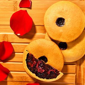 邵永豐玫瑰鮮花紅糖肚臍餅15個裝潮汕特產地瓜餅干網紅零食糕點