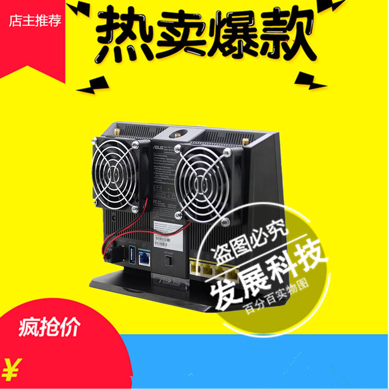 Asus rt-ac68u mesh r6100//6200//6250 //R6300 V2 router cooling fan