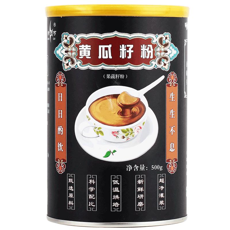 【买五送一】黄丐黄瓜籽粉500g