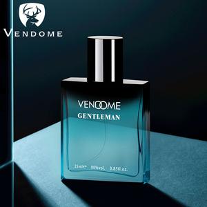 男士香水持久淡香清新男人味香体香氛喷雾学生自然古龙海洋香勾引