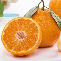四川耙耙柑丑橘当季新鲜水果5斤橘子桔子不知火丑柑丑八怪2件10斤
