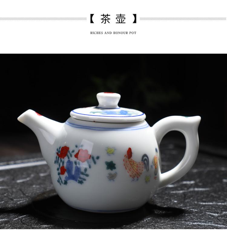 夏洁鸡缸杯功夫竞技宝app苹果官方下载套装纯手工家用景德镇陶瓷斗彩泡茶杯茶壶盖碗
