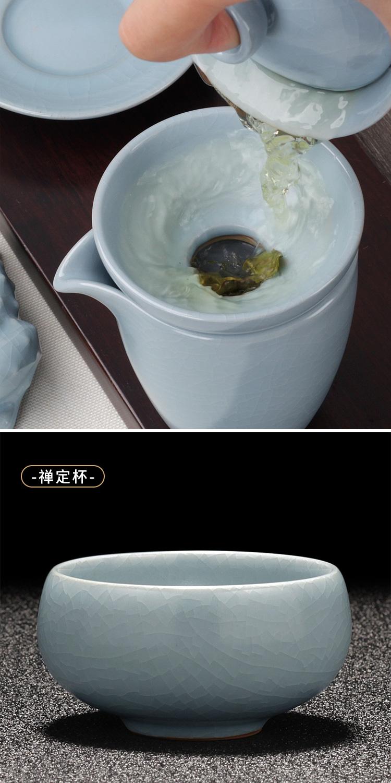 夏洁功夫竞技宝app苹果官方下载套装汝窑纯色茶杯整套中式盖碗茶壶家用陶瓷现代简约