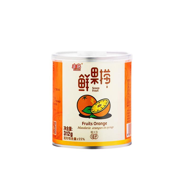 【丰岛】桔子水果罐头312g*2罐