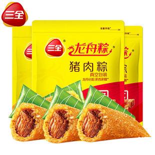 【三全】嘉兴特产猪肉粽子 100g*3只
