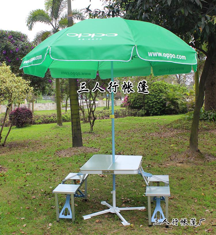 USD Oppo Big Umbrella Outdoor Pendulum Umbrella Custom - Custom picnic table umbrellas