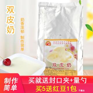 Миндальное молоко,  Широкий деревня двойной кожа сухое молоко 1000g матч материал молочный чай магазин использование бизнес молочный чай магазин выпекать Жареный сырье бесплатная доставка, цена 326 руб