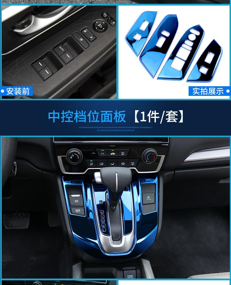 Bộ ốp nội thất màu xanh Honda CRV 2018- 2020 - ảnh 5