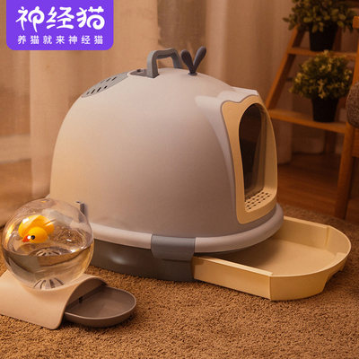 Cat litter box fully enclosed drawer type toilet extra large poop potty anti-splashing and deodorizing cat litter box cat supplies