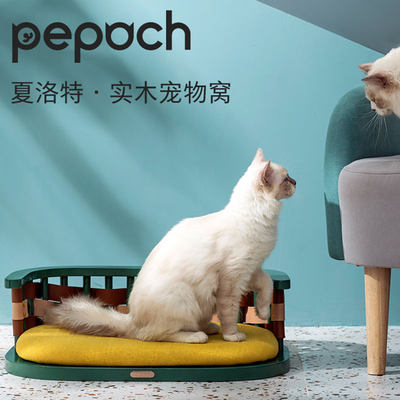 Cat litter four seasons universal cat bed pet bed winter warm removable small dogs net red dog kennel pet supplies