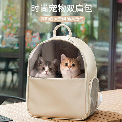 Cat bag out portable cat backpack pet out of the bag transparent space capsule dog backpack cat supplies