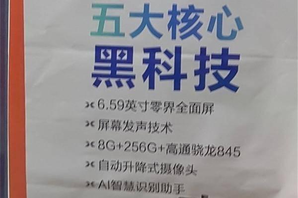 早报:小米8本月备货百万台,终于不用抢?
