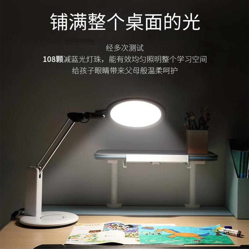 孩视宝 国标AA级 无蓝光LED护眼灯台灯 VL225 凑单折后¥240.69包邮 京东¥279