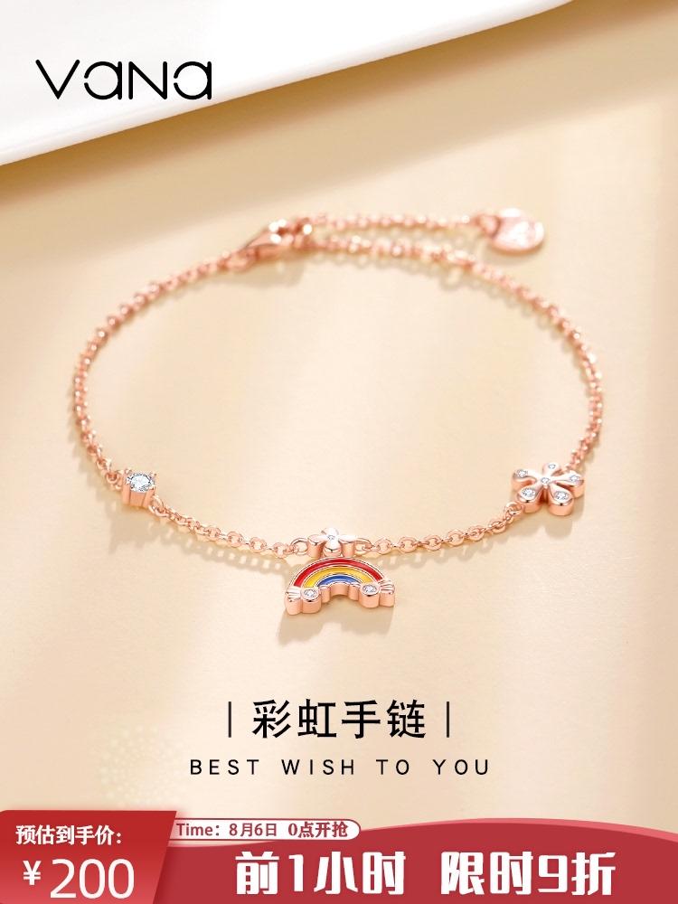 vana rainbow sterling silver hand chain women's summer bracelet ins niche design Tanabata Valentine's Day birthday gift to girlfriend