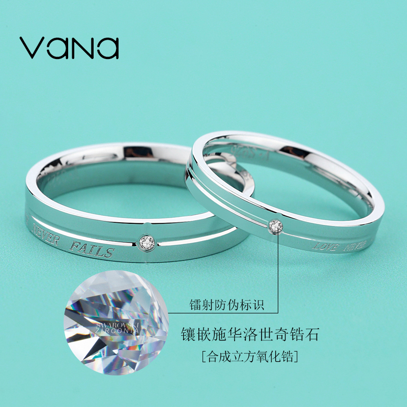 16f04dc5fc ... Swarovski zirconium. vana sterling silver couple ring a pair of men and women  Simple Network red niche design · Zoom · lightbox moreview · lightbox ...