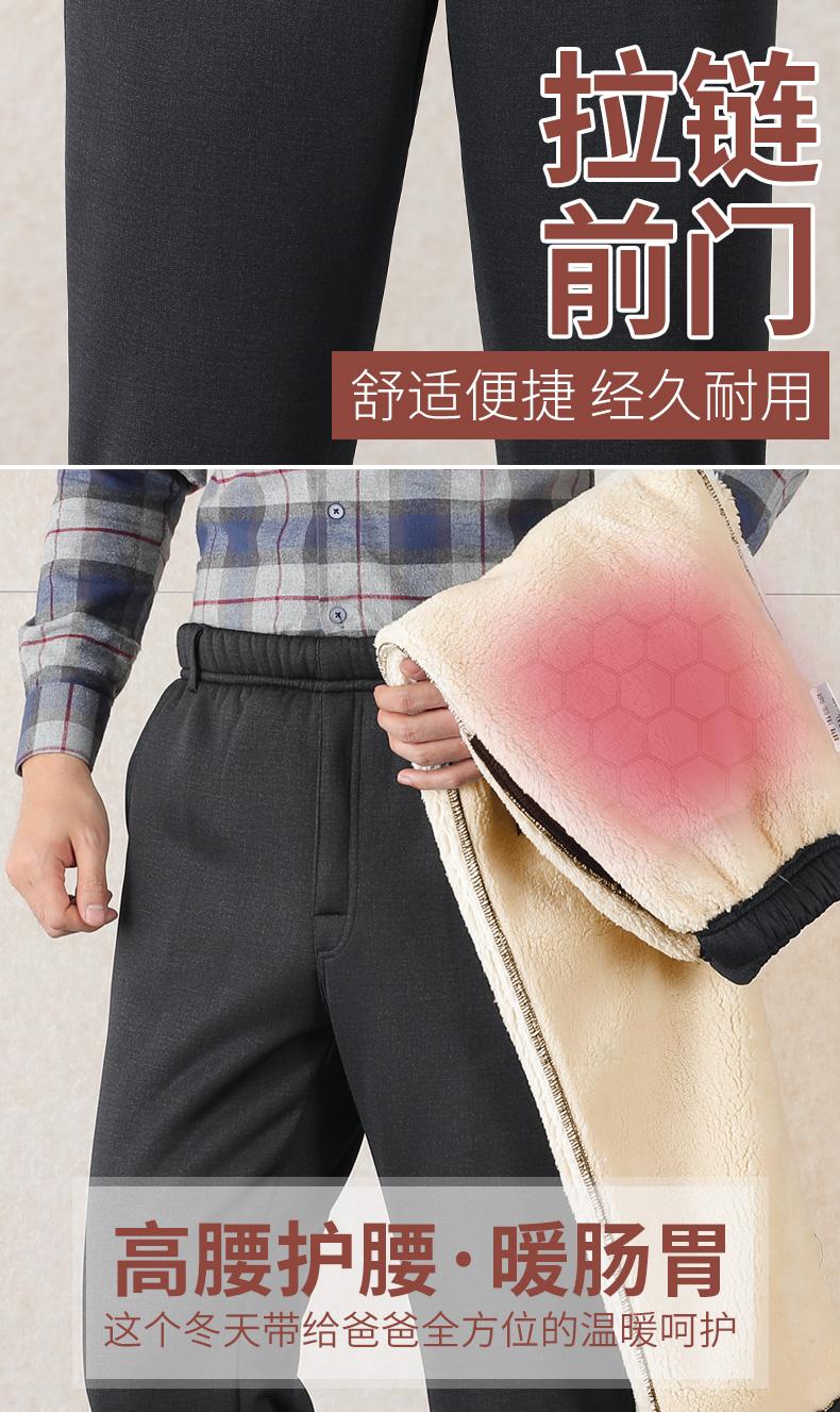 秋冬季厚款爸爸加绒加厚裤子男士外穿羊羔绒中老年休閒裤老人长裤详细照片